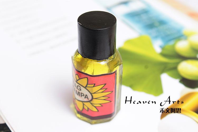 熏香精油 自然香